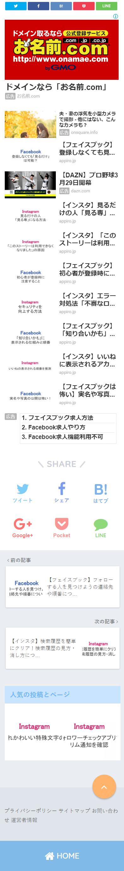 アプリ ジャニーズ 曲